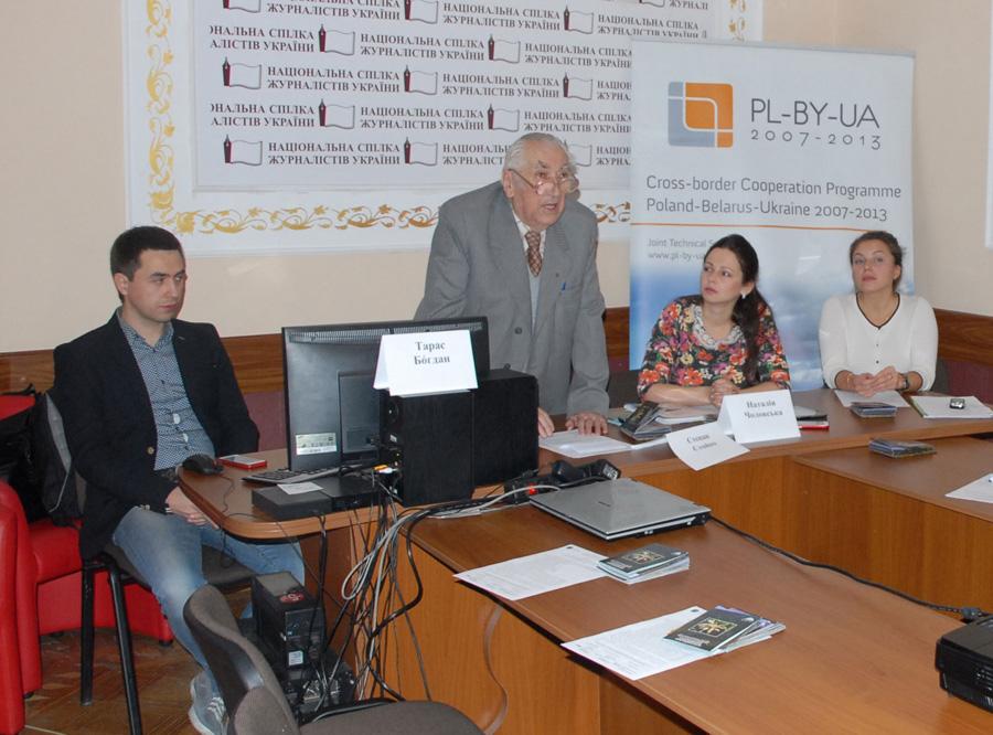 """Мікропроект """"Стежками Українських Карпат. Промоція туристичного продукту"""""""