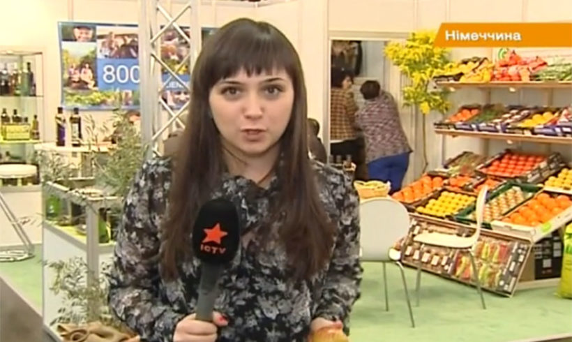 Сюжет про український стенд наміжнародній виставці БіоФах-2014 (Нюрнберг, Німеччина)