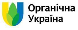 Органічна Украъна