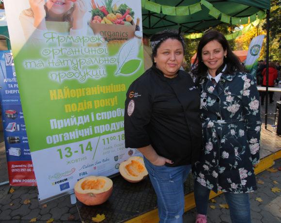 Майстер-клас від Льолі Ланди (Клуб Галицької Кухні) для відвідувачів Ярмарку органічної та натуральної продукції, 13 жовтня 2018