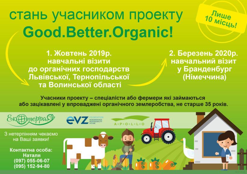 Good. Better. Organic